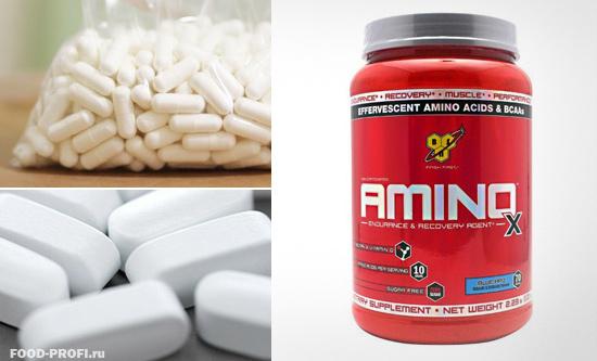 amino-prinimat