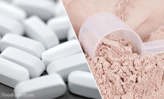 amino-protein