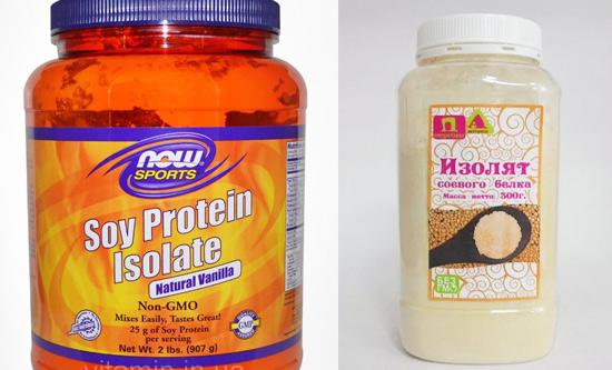 изолят-соевый-протеин